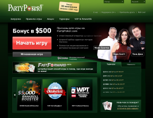 PartyPoker сайт