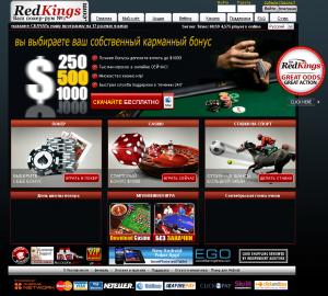 redkings poker site