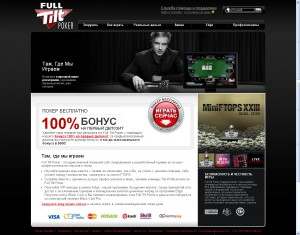 Full-Tilt-Poker-site