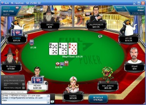 Full-Tilt-Poker-table